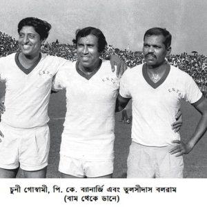 PK, Chuni, Balaram